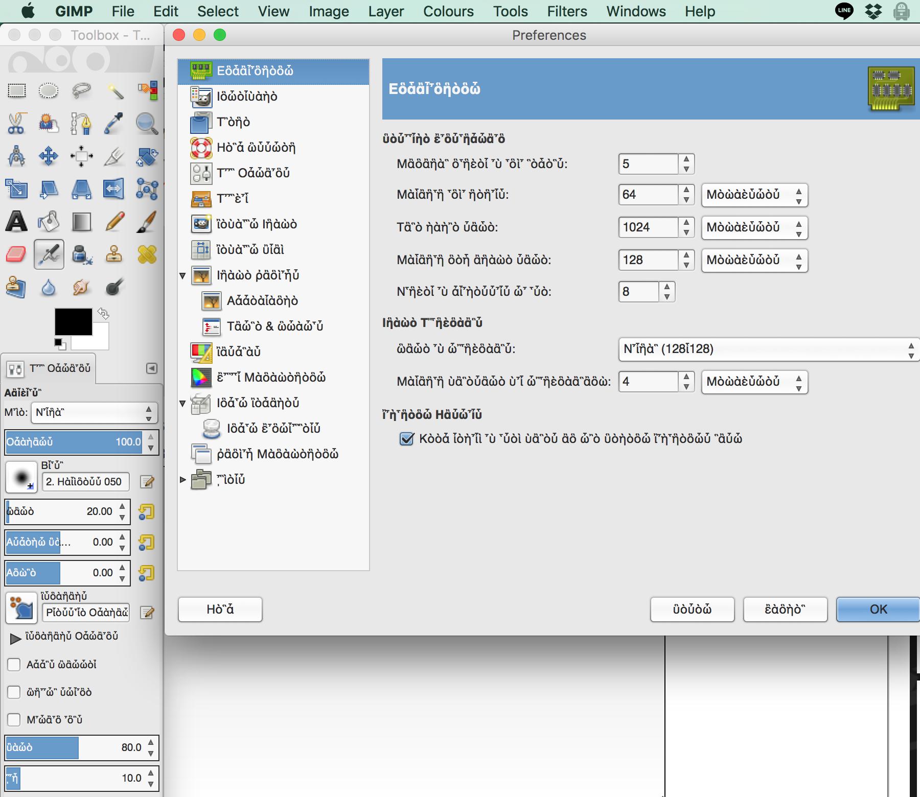 install gimp help manual daily instruction manual guides u2022 rh testingwordpress co MLP GIMP 2.8 GIMP 2.8 Class 10